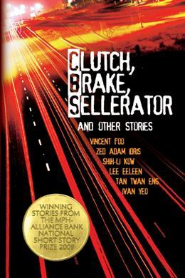 Clutch, Brake, Sellerator